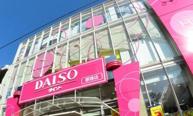 Daiso-Harajuku