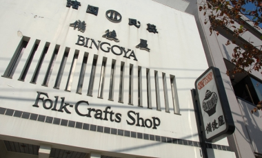 Bingoya